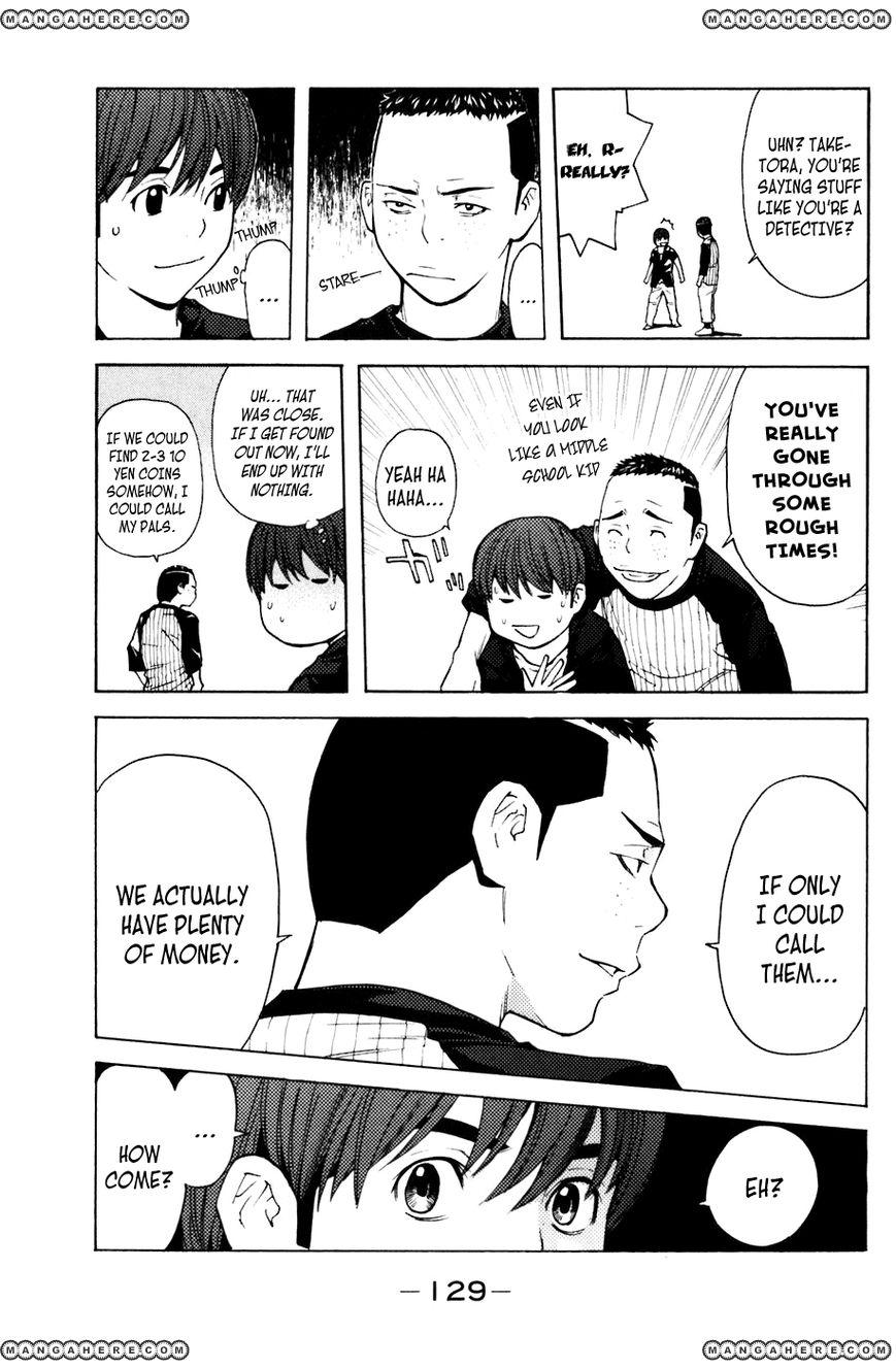 Shibatora 74 Page 3