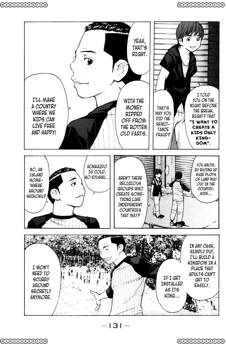 Shibatora 74 Page 5
