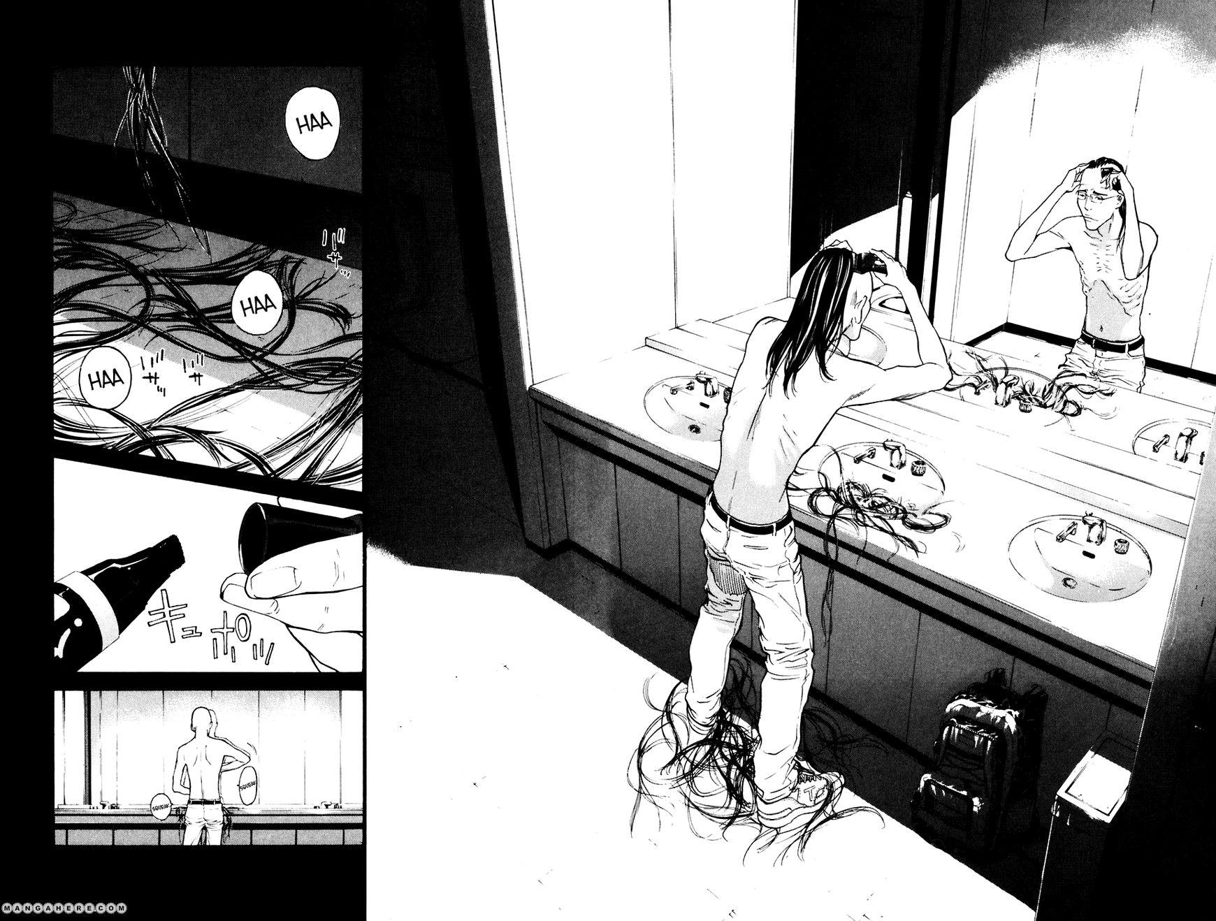 Shibatora 85 Page 2