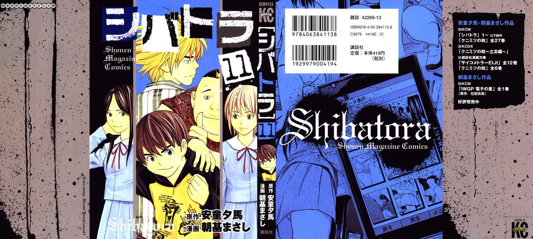Shibatora 86 Page 1