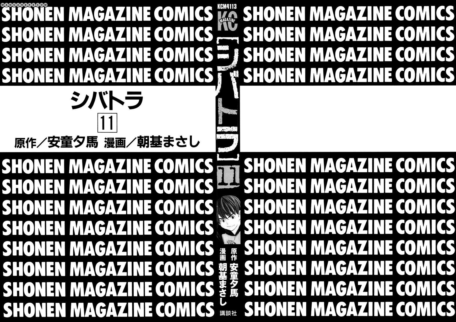 Shibatora 86 Page 2