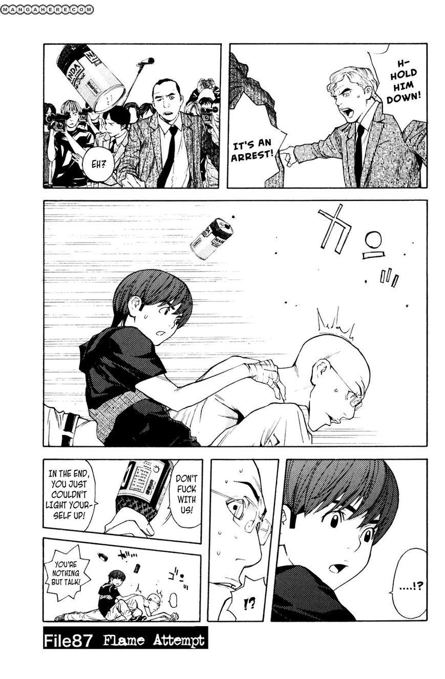 Shibatora 87 Page 1
