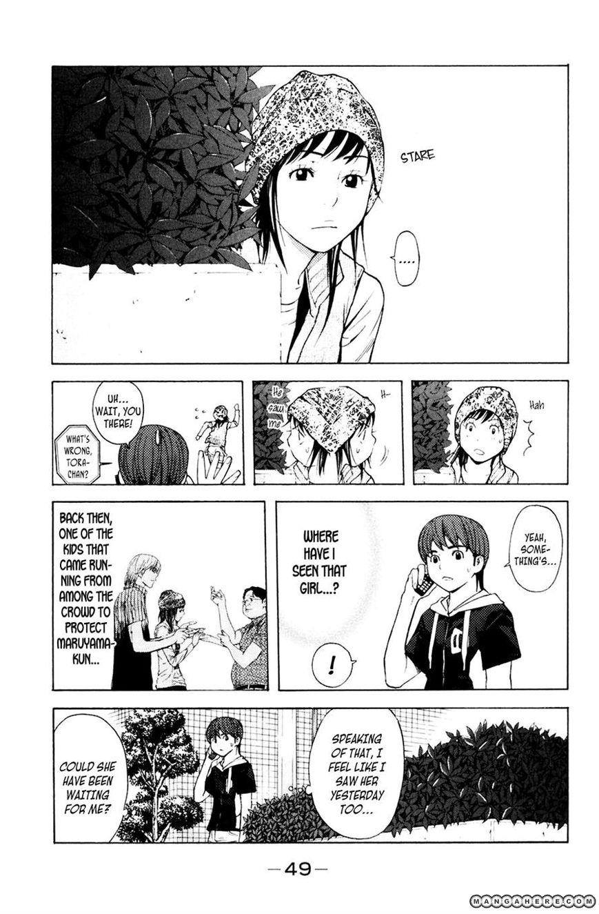 Shibatora 88 Page 3