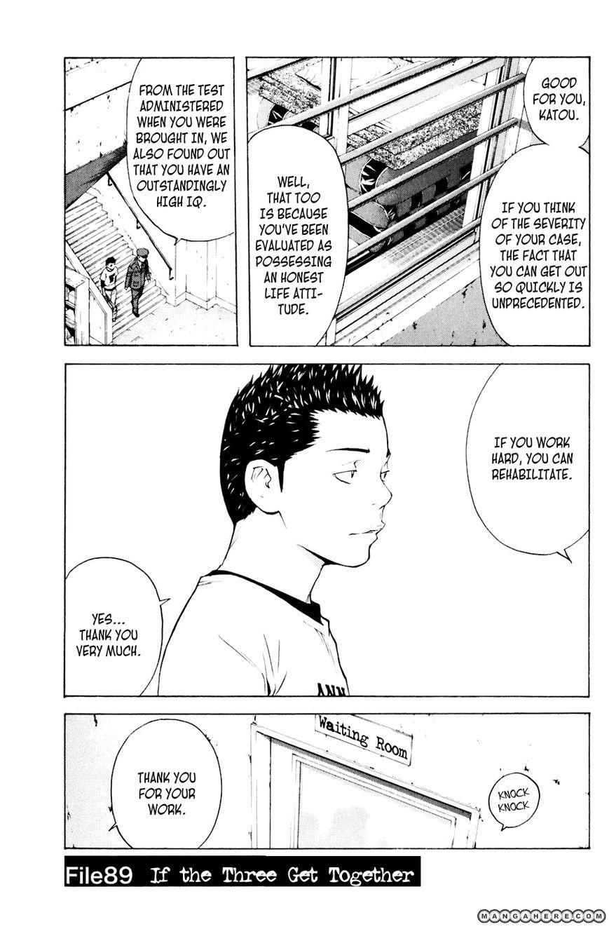 Shibatora 89 Page 1