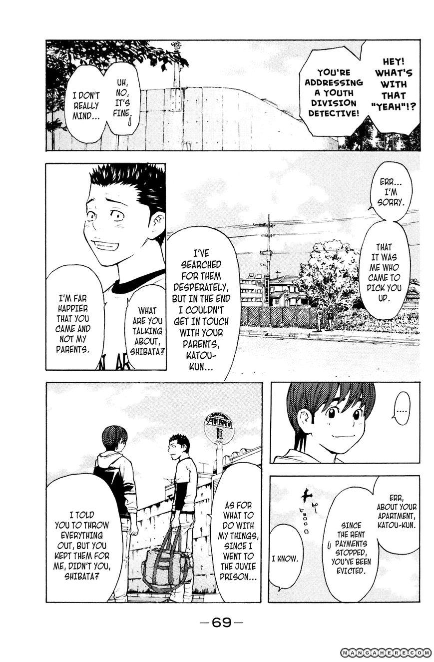 Shibatora 89 Page 3