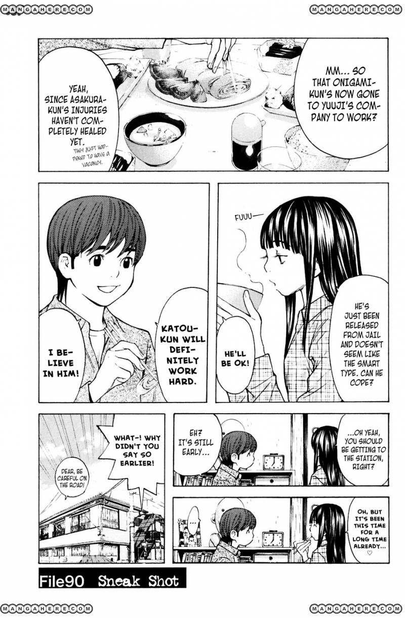 Shibatora 90 Page 1