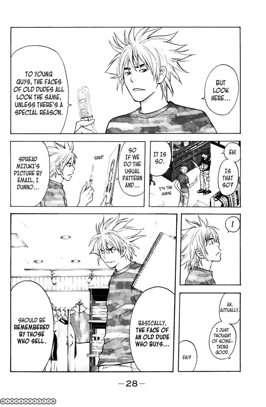 Shibatora 96 Page 4