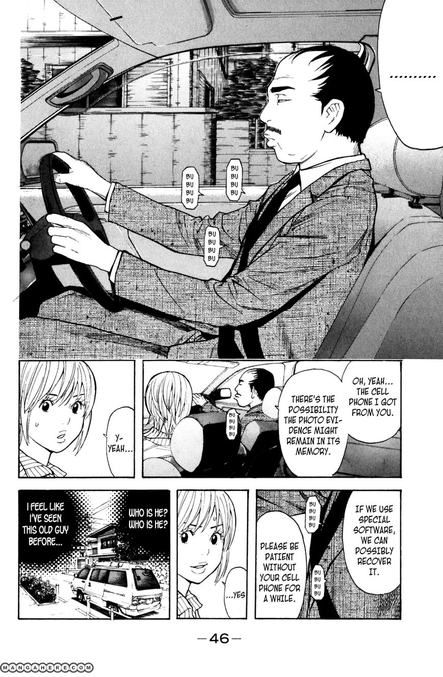 Shibatora 97 Page 2