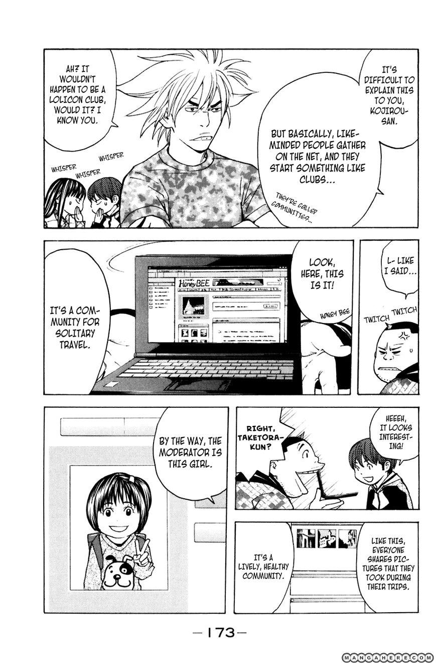 Shibatora 103 Page 3