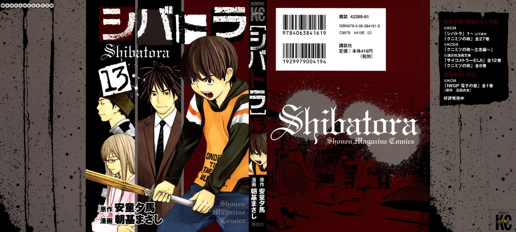 Shibatora 104 Page 1