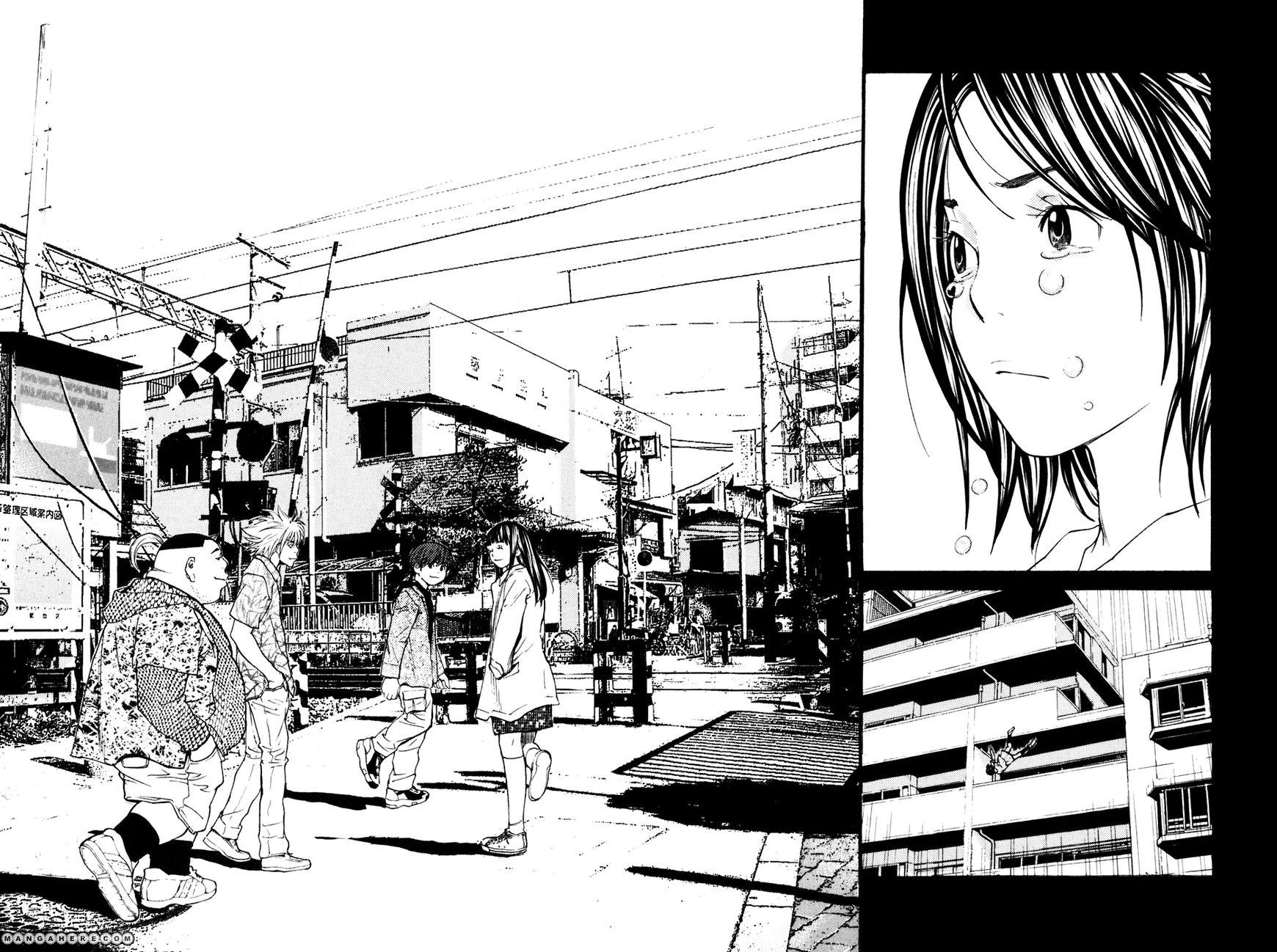 Shibatora 105 Page 2