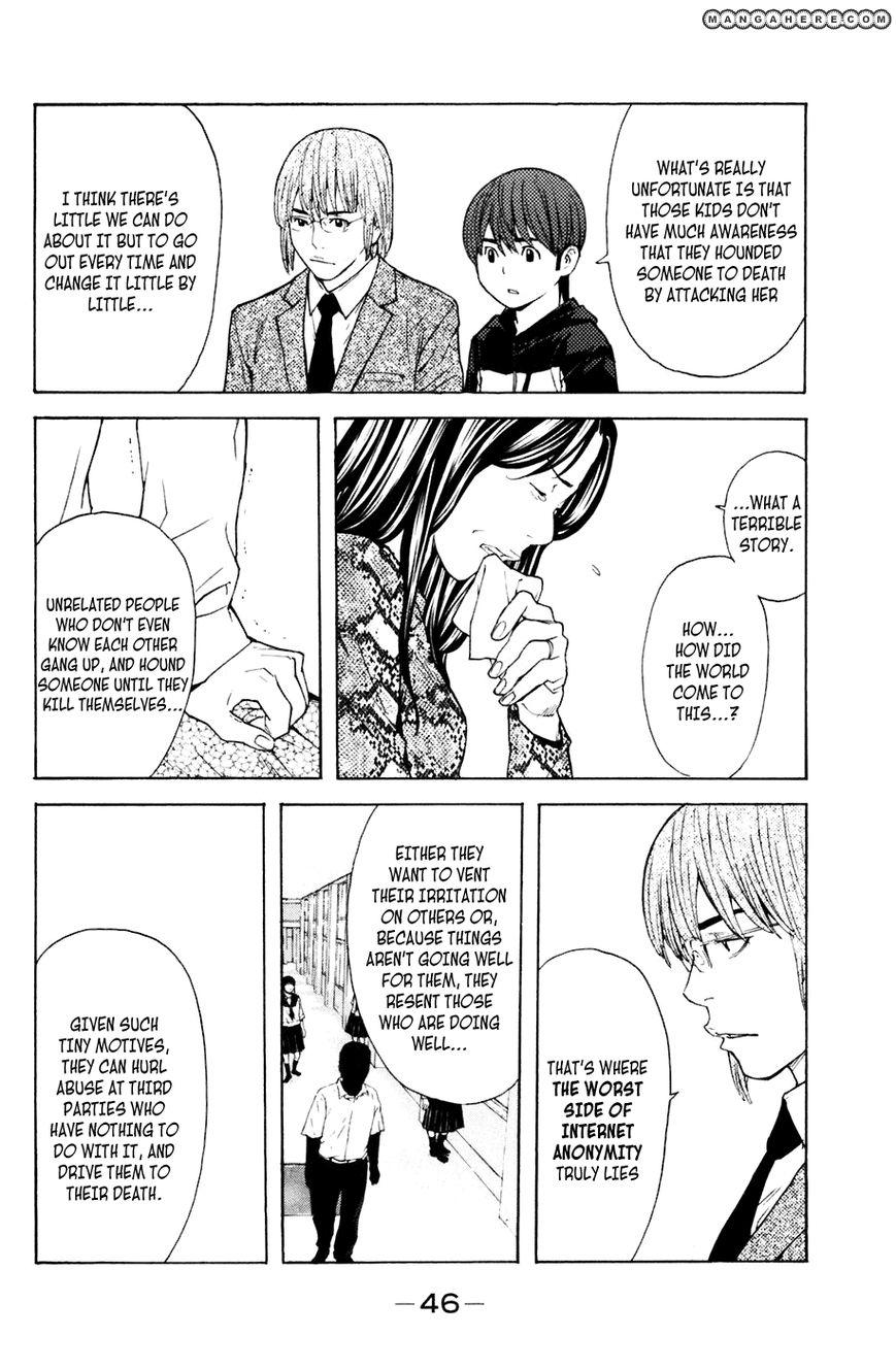 Shibatora 106 Page 2