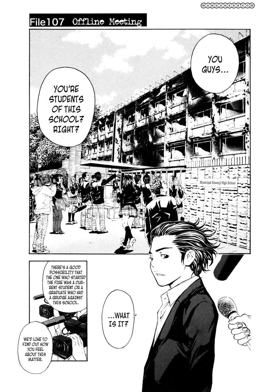 Shibatora 107 Page 1