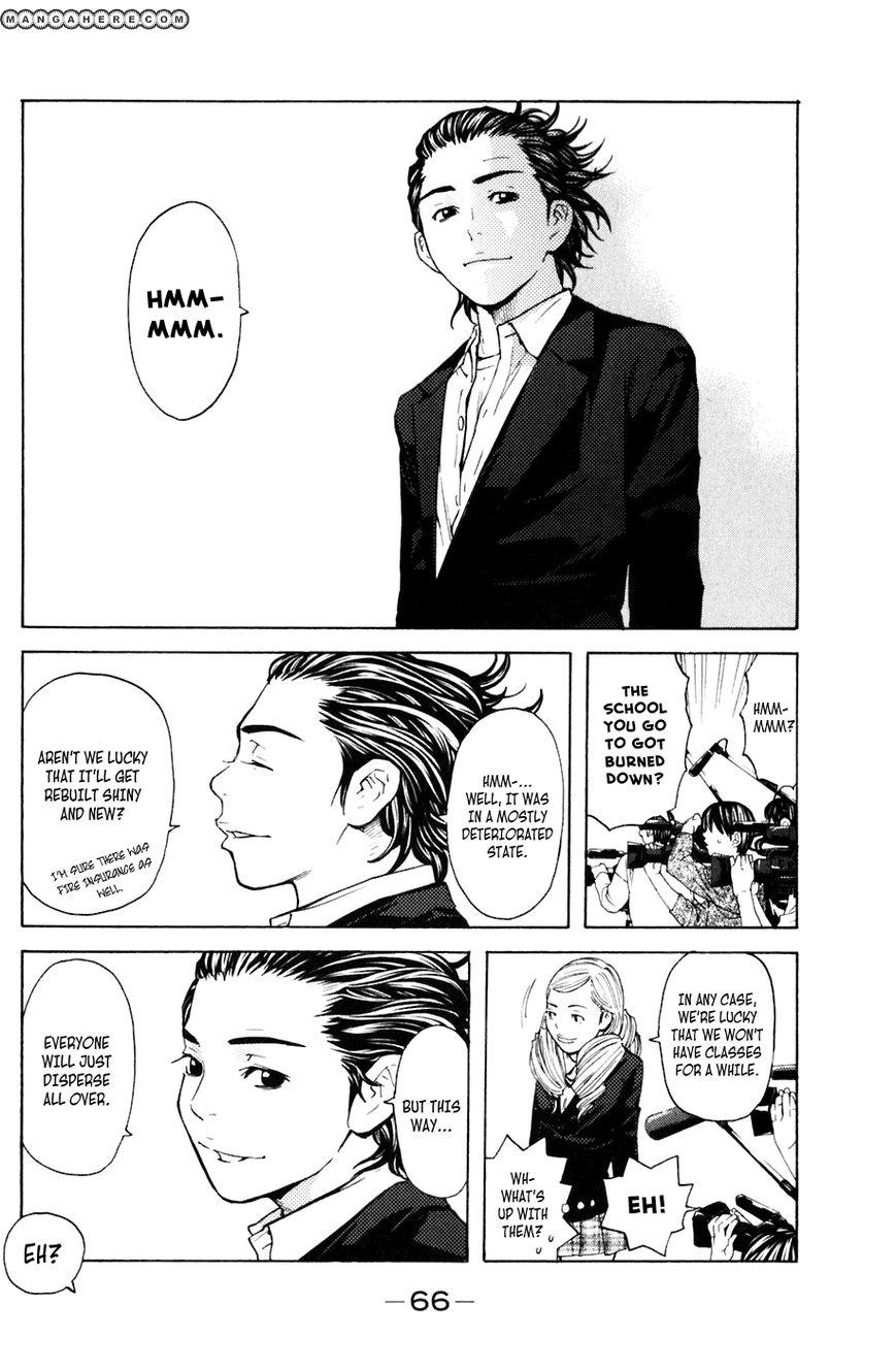 Shibatora 107 Page 2