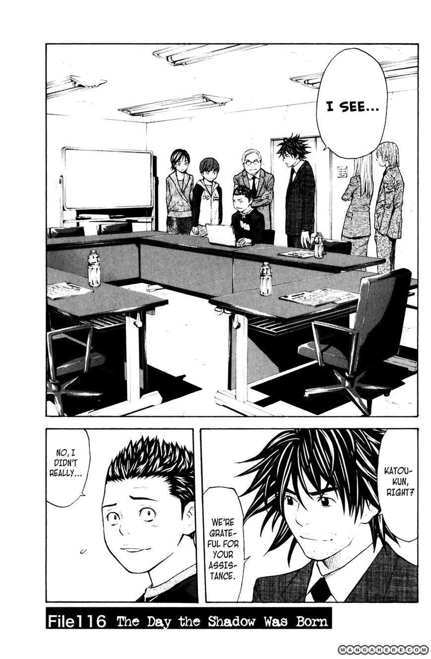 Shibatora 116 Page 1
