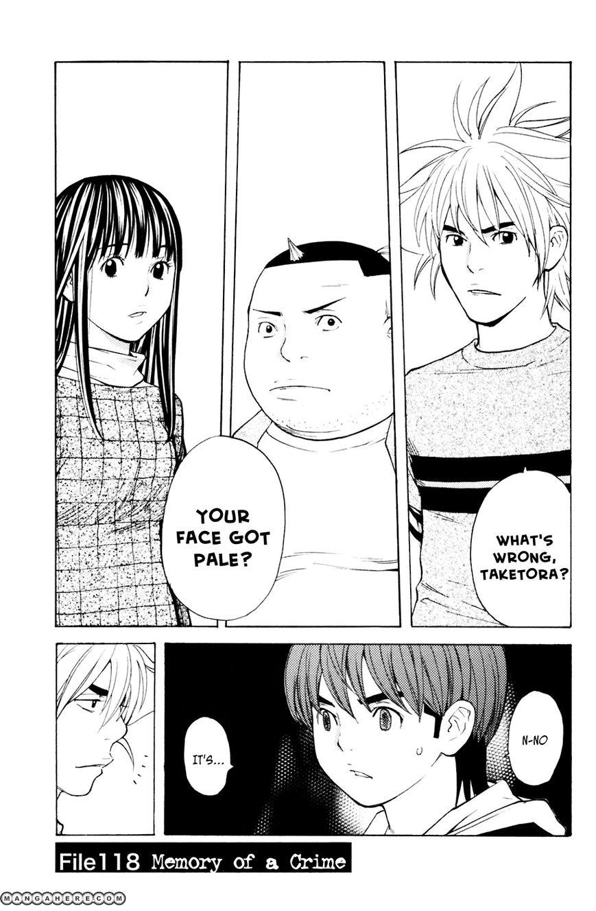 Shibatora 118 Page 1