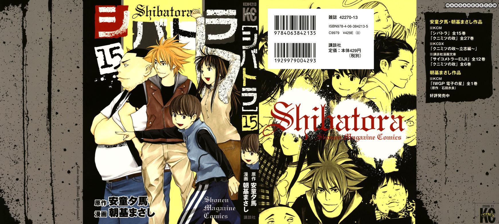 Shibatora 122 Page 1