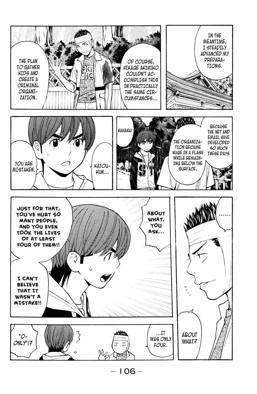 Shibatora 127 Page 2