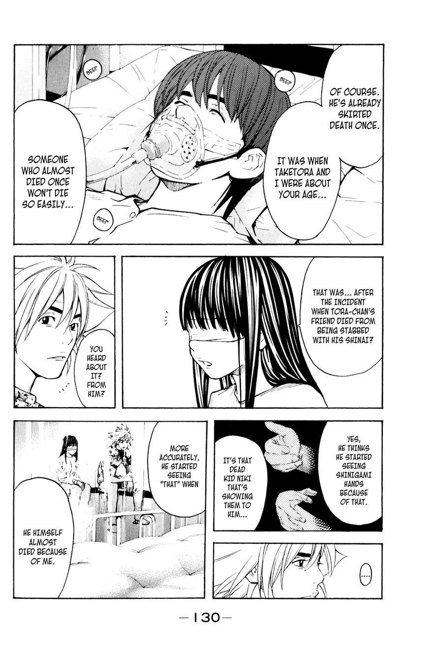 Shibatora 128 Page 2