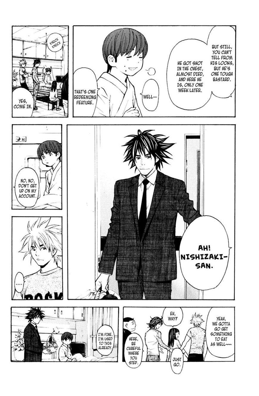 Shibatora 129 Page 2