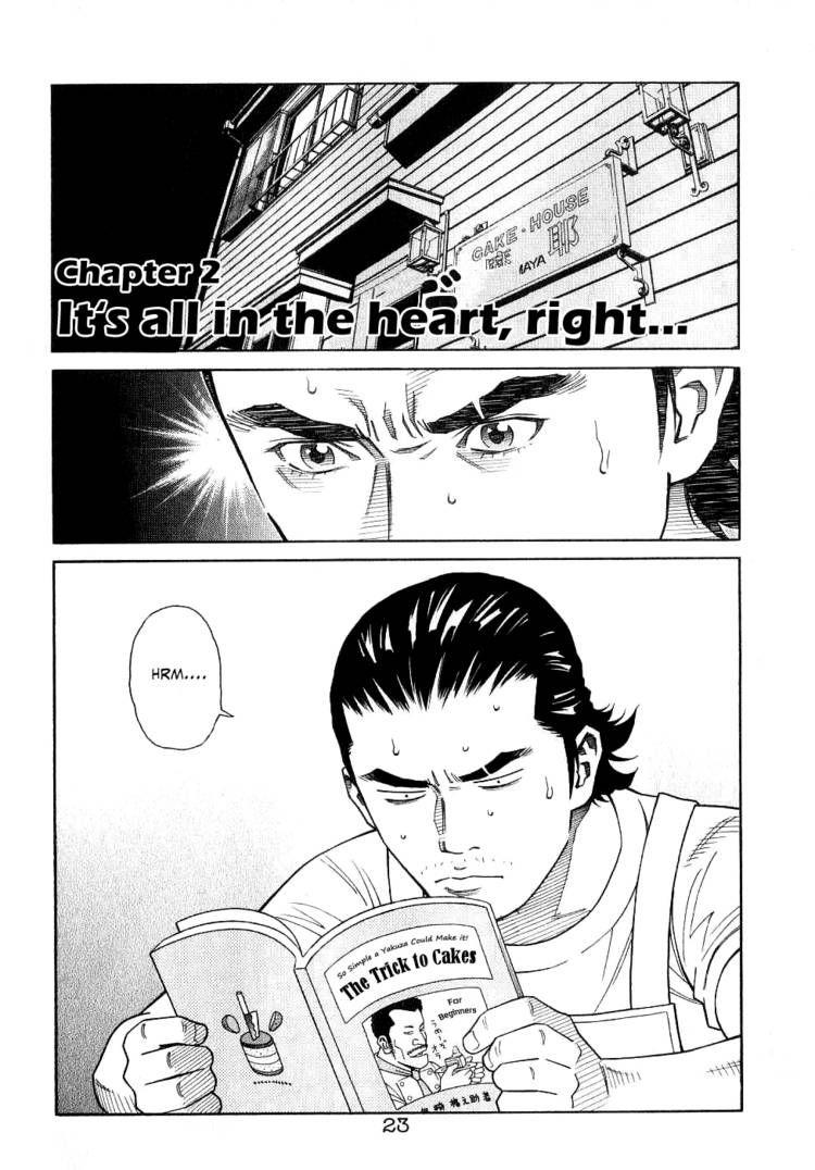 Chocolat (KUBONOUCHI Eisaku) 55 Page 3