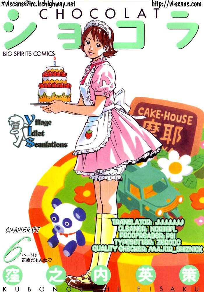 Chocolat (KUBONOUCHI Eisaku) 57 Page 2