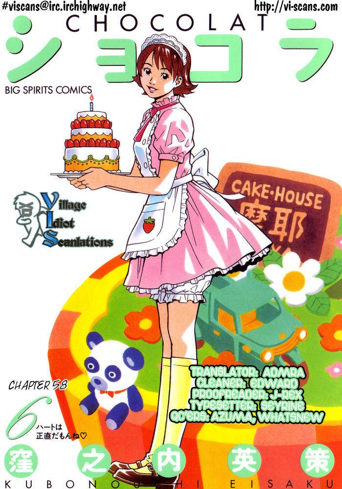 Chocolat (KUBONOUCHI Eisaku) 58 Page 1
