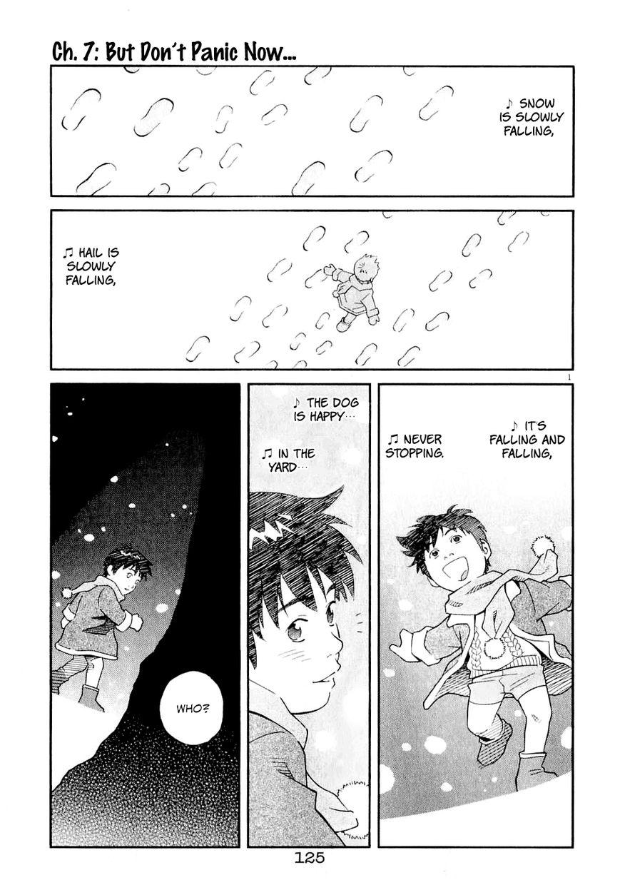 Chocolat (KUBONOUCHI Eisaku) 60 Page 2