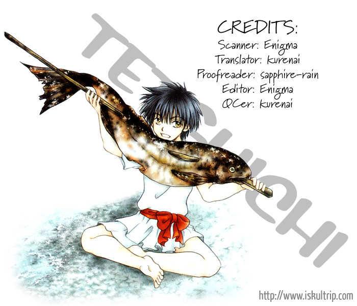 Tetsuichi 1 Page 1