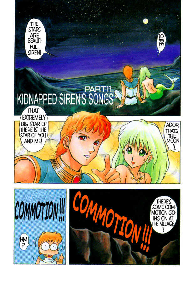 Dragon Half 11 Page 2