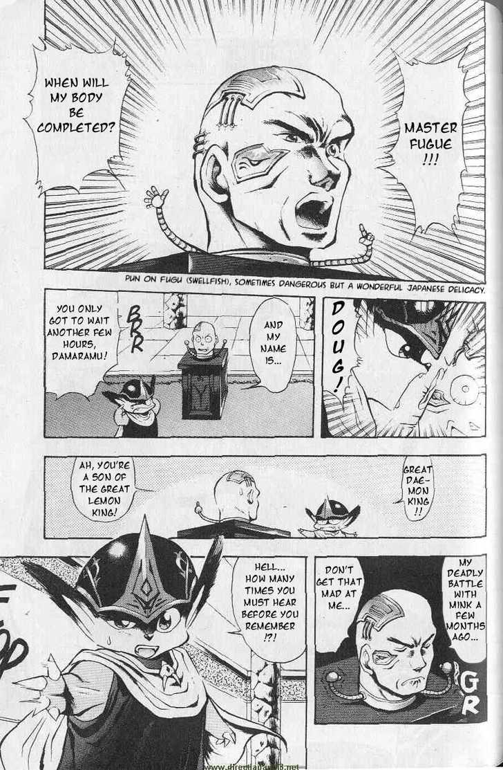 Dragon Half 25 Page 2