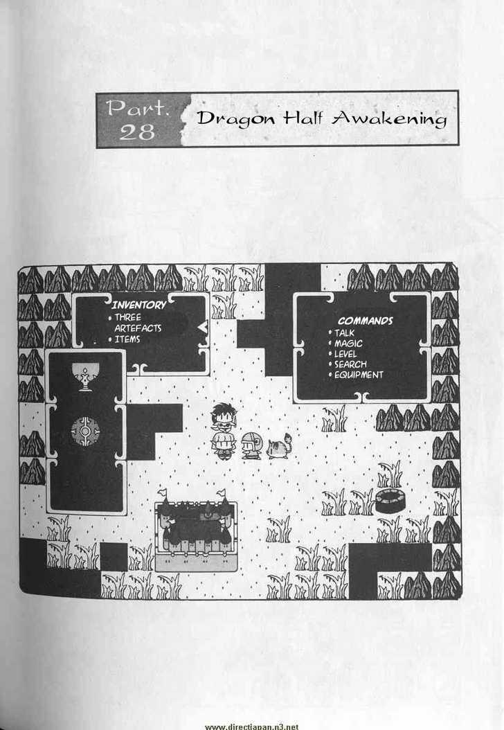 Dragon Half 28 Page 1