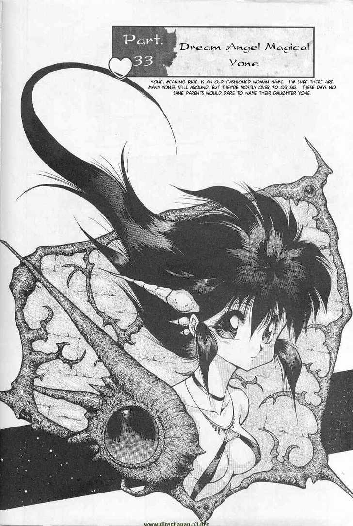 Dragon Half 33 Page 1
