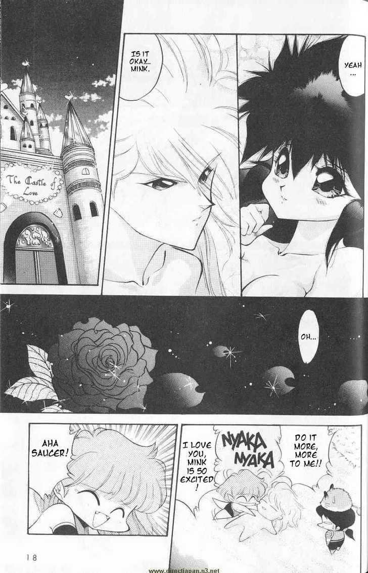 Dragon Half 46 Page 2