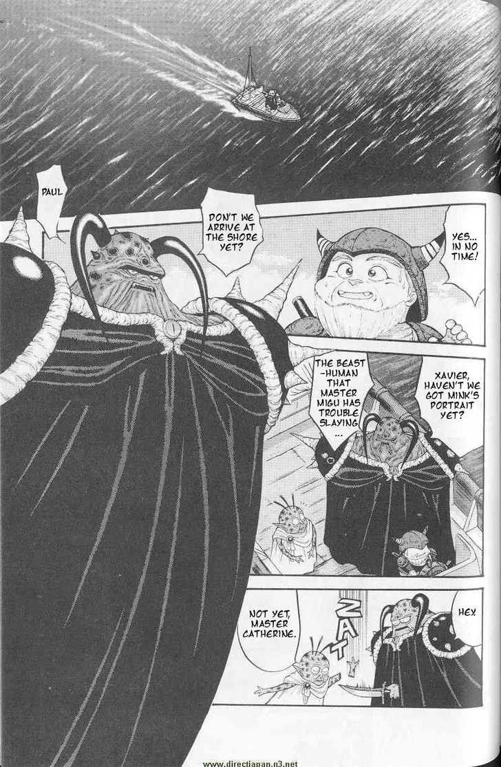 Dragon Half 49 Page 2