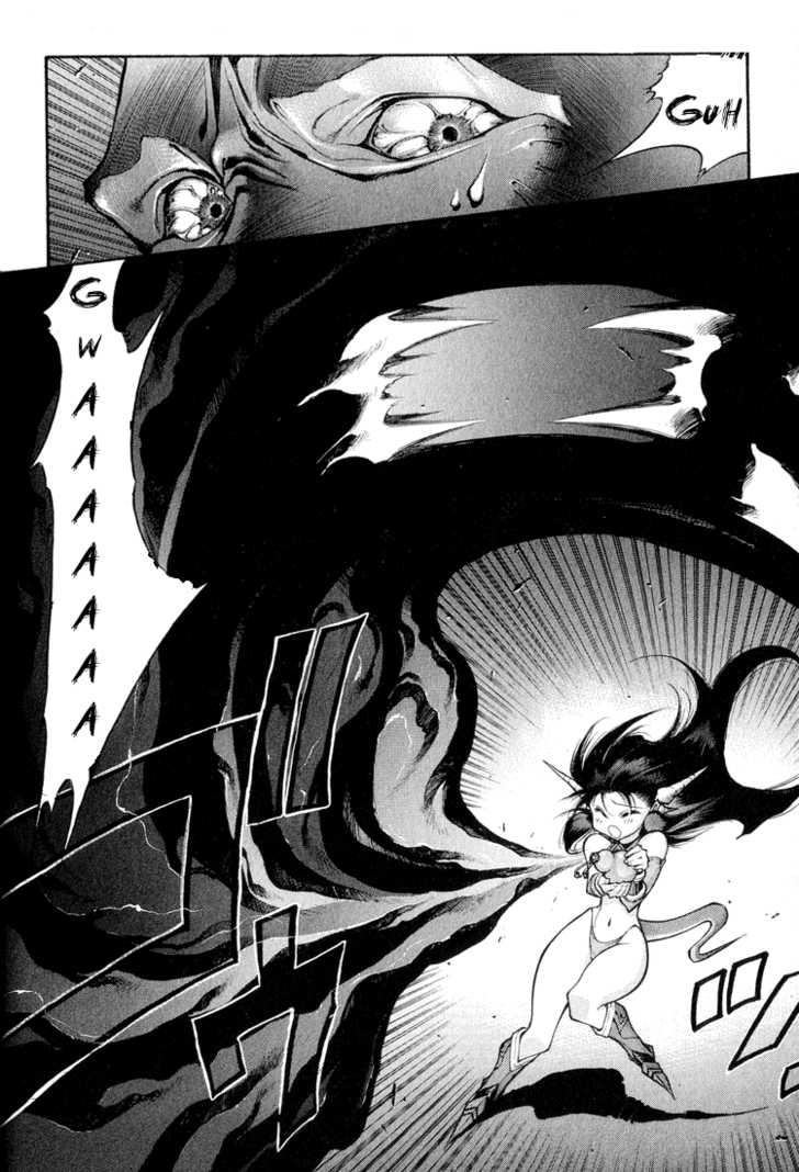 Dragon Half 63 Page 2
