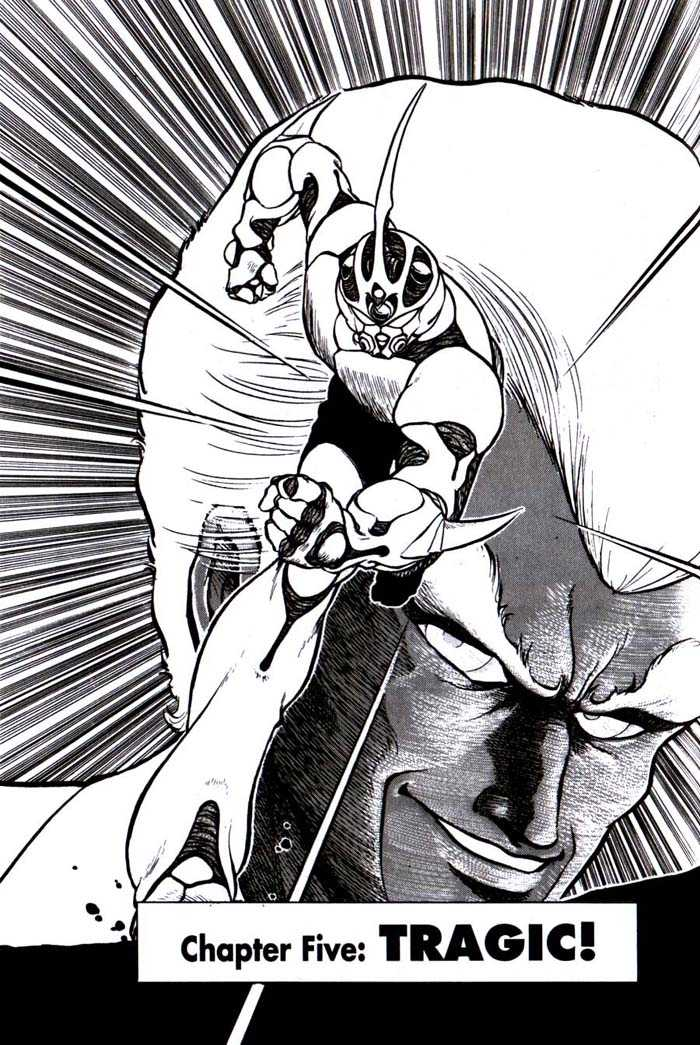Guyver 5 Page 1
