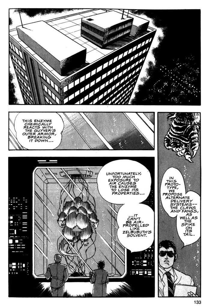 Guyver 5 Page 2