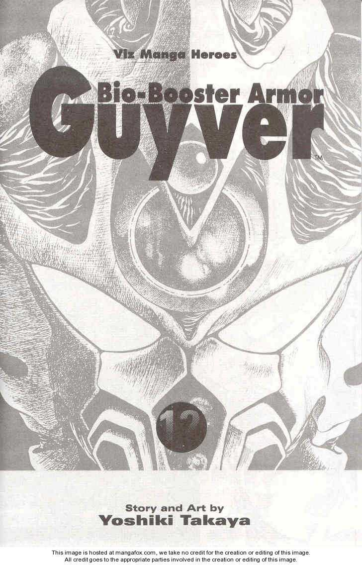 Guyver 12 Page 2