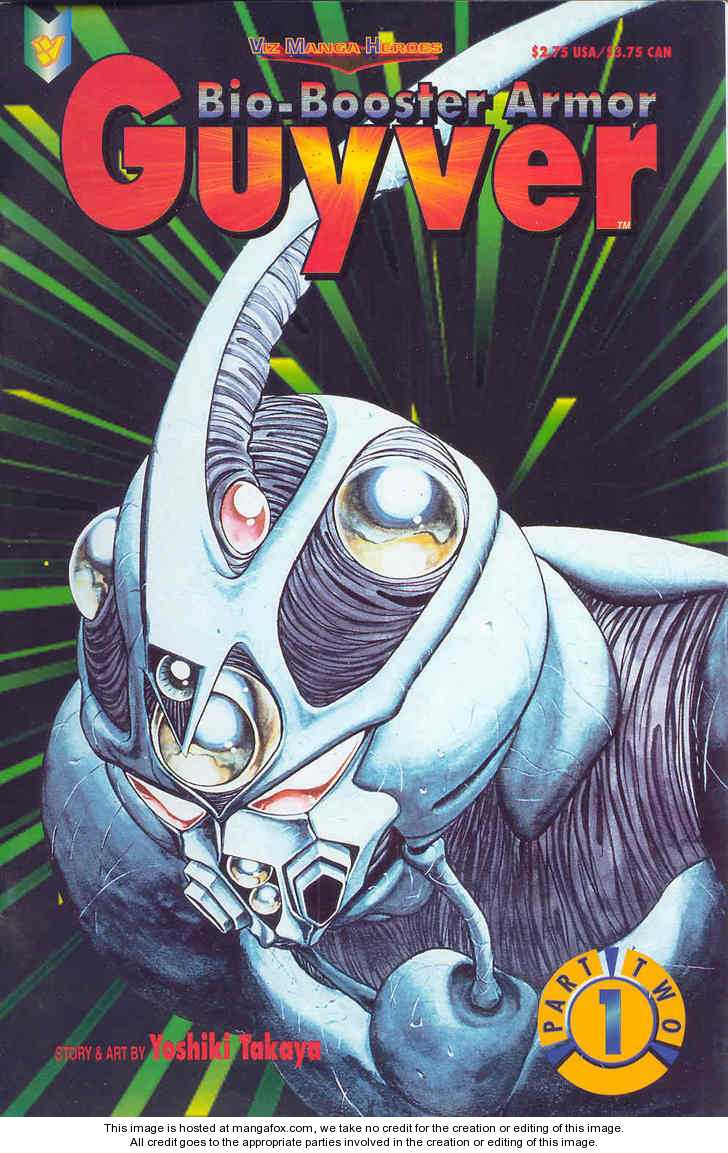 Guyver 13 Page 1