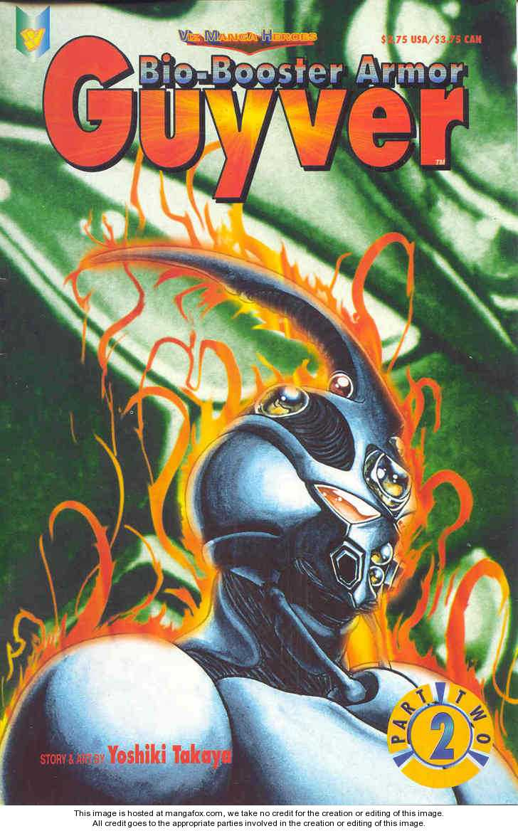 Guyver 14 Page 1