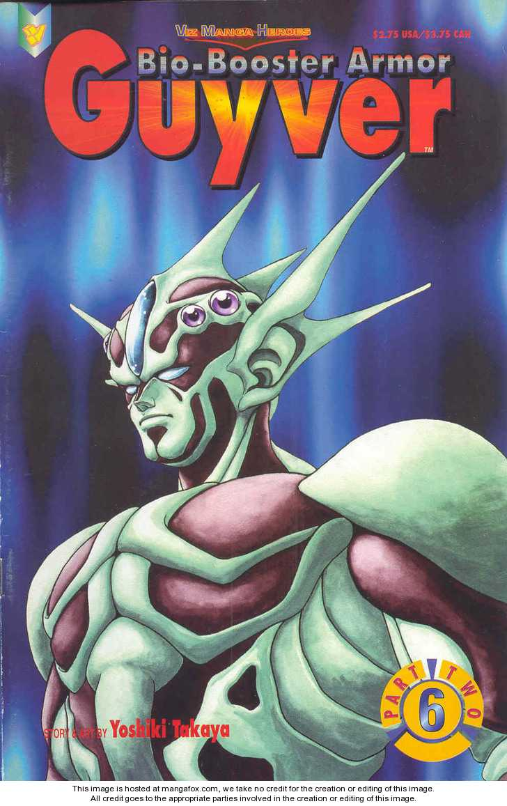 Guyver 18 Page 1