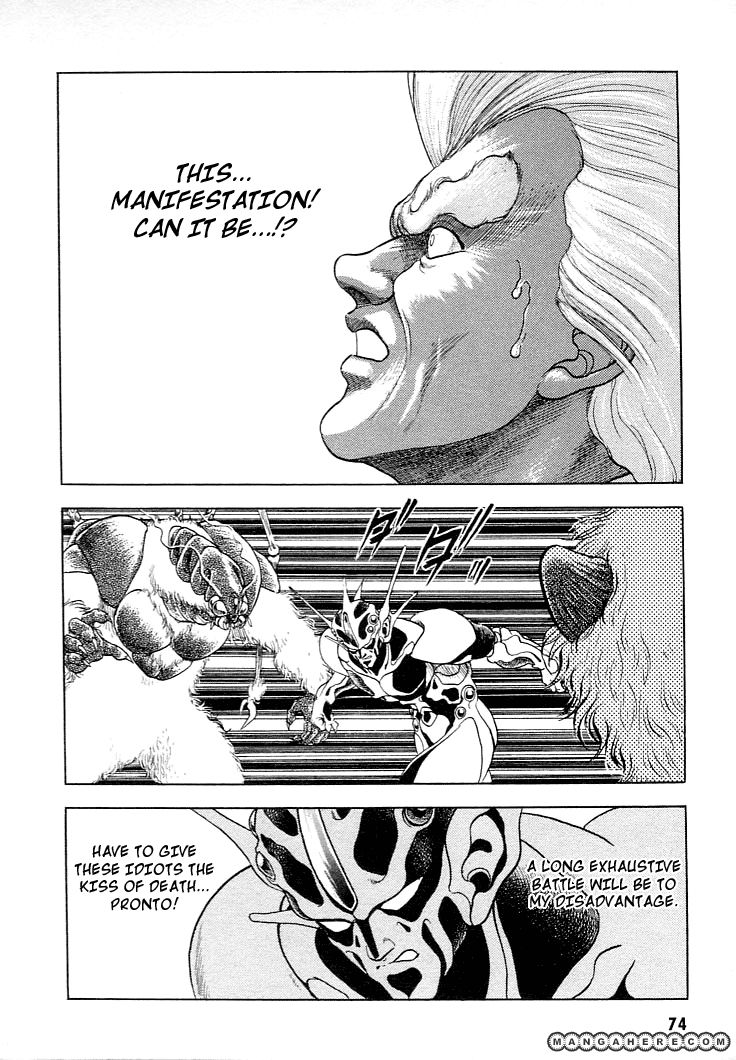 Guyver 24 Page 3