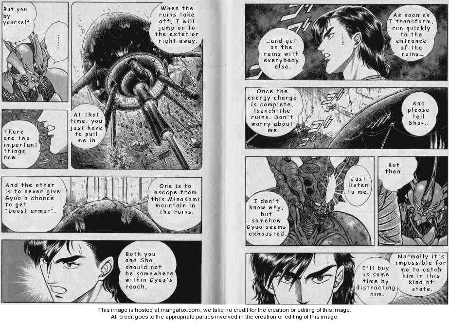 Guyver 50 Page 3