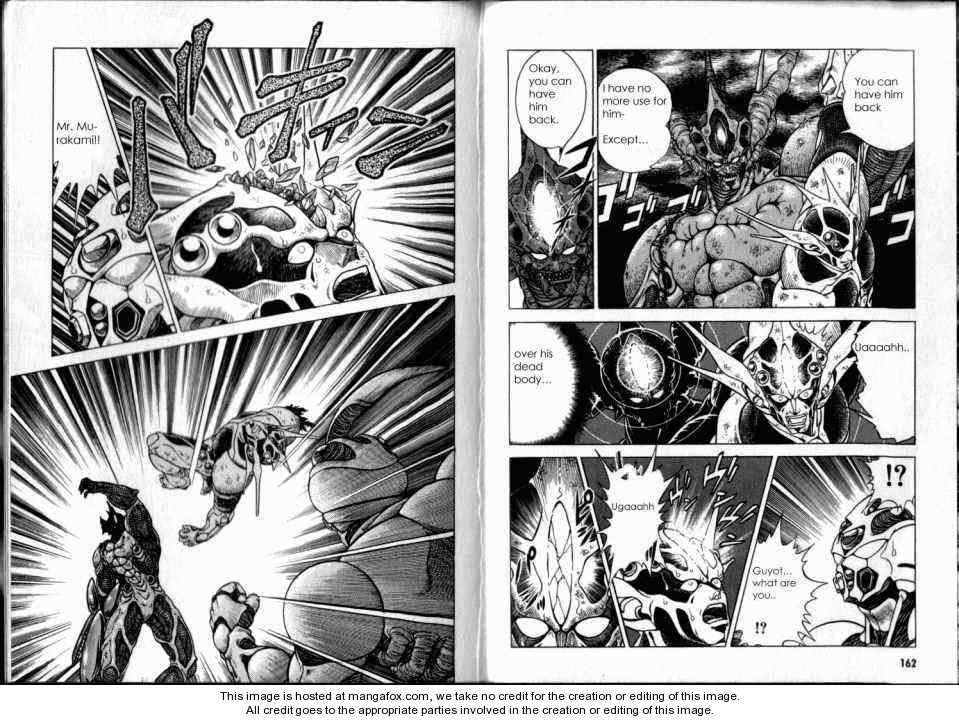 Guyver 52 Page 2