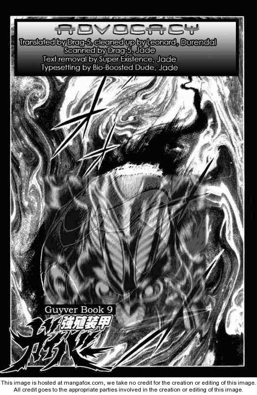 Guyver 53 Page 1