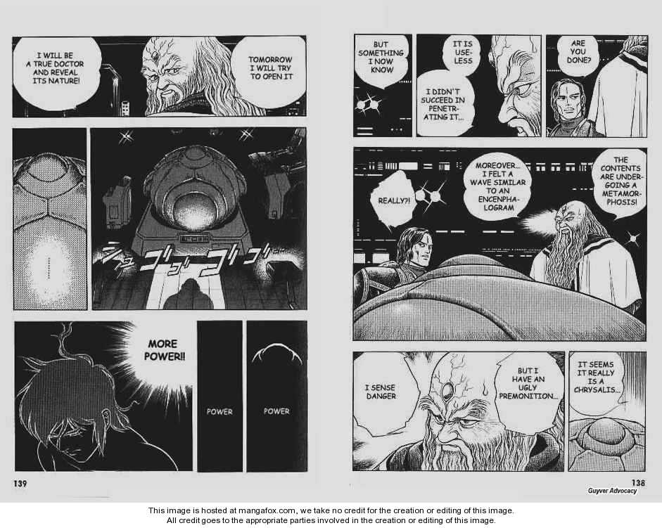 Guyver 57 Page 4