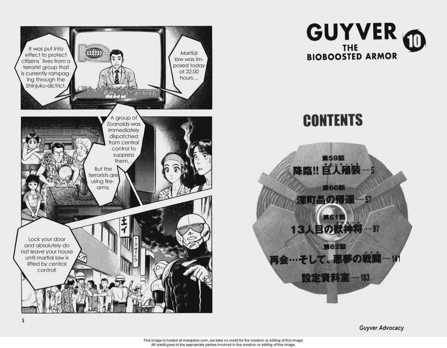 Guyver 59 Page 2