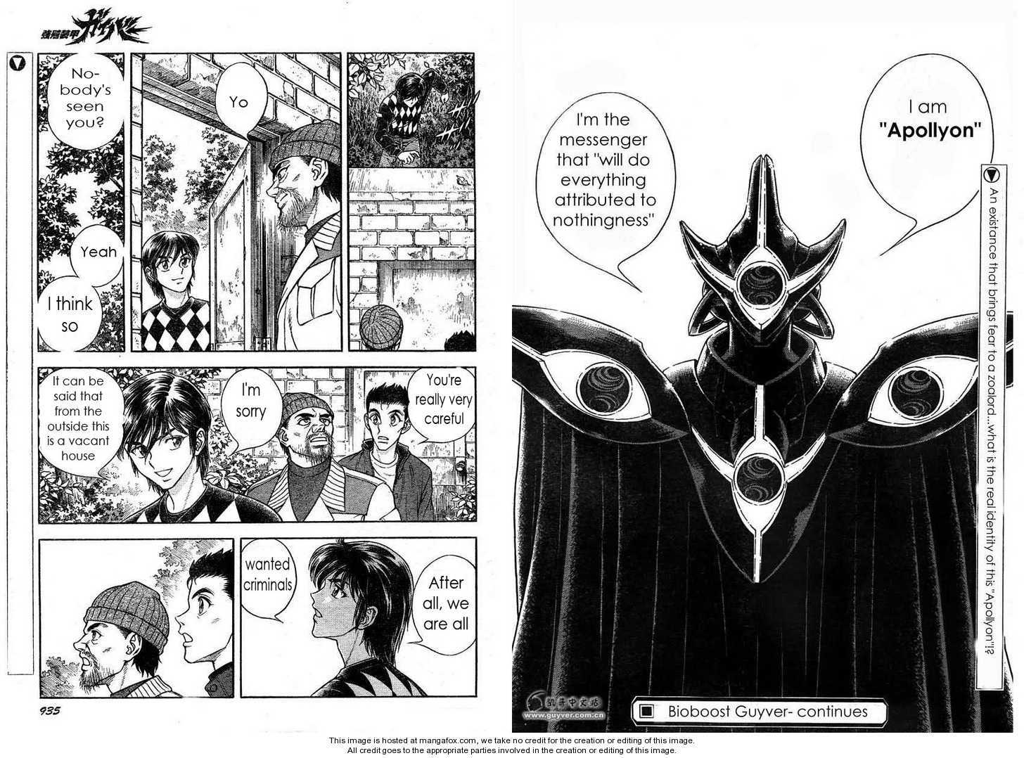 Guyver 165 Page 1