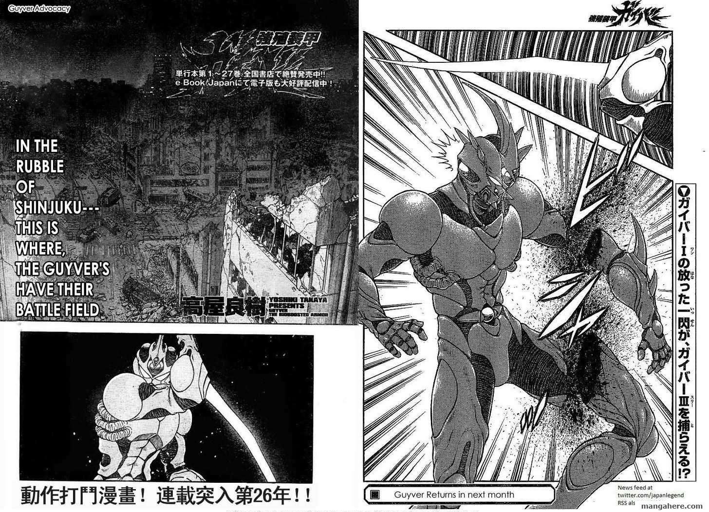 Guyver 180 Page 1